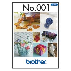 Brother 3D-Stickmuster auf USB